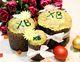 Осетинские пироги в Москве с доставкой Кулич с цукатами (предварительный заказ)