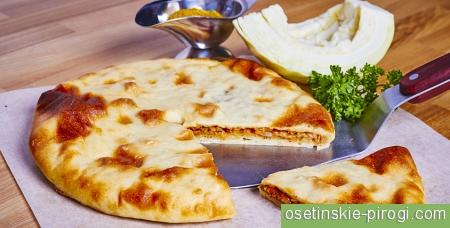В пылу и жару осетинские пироги на Полежаевск