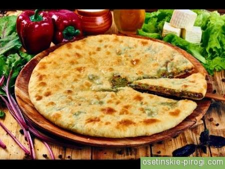 Вкуснее ру осетинские пироги