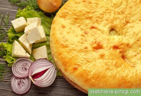 Вкусные осетинские пироги заказать форум