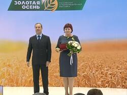 Дмитрий Медведев - открыл 24-ю, международную выставку (Золотая Осень 2019) - (Оборудование, технологии, сырье и ингредиенты для пищевой и перерабатывающей промышленности)